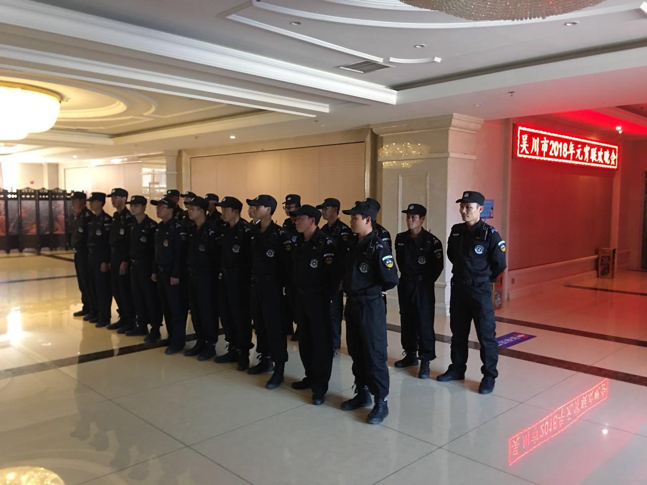 """我公司顺利完成""""吴川市2018年元宵联欢晚会""""安保任务"""