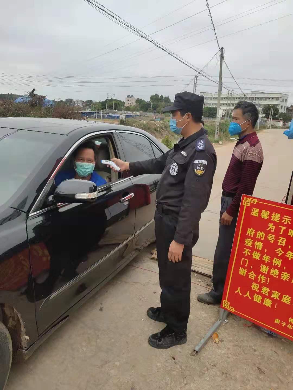 众志成城、共抗疫情(吴川市保安公司)